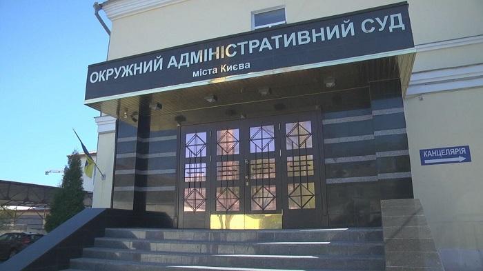 Суд задовольнив дві з трьох позовних вимог УПЦ до Мінкультури