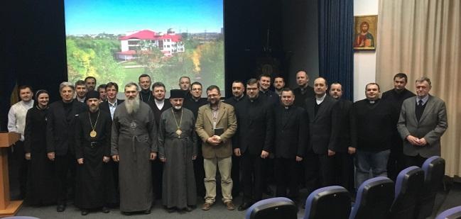У Львові готують конференцію «Церковно-правові відносини в діяльності релігійної організації на території України»