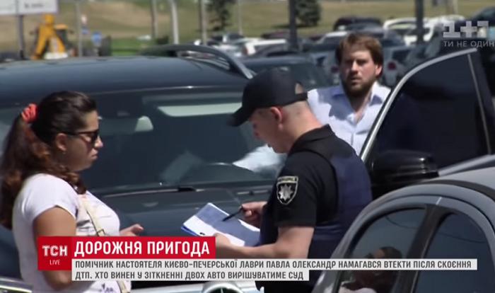 Автомобиль настоятеля Киево-Печерской лавры снова оказался в центре скандала