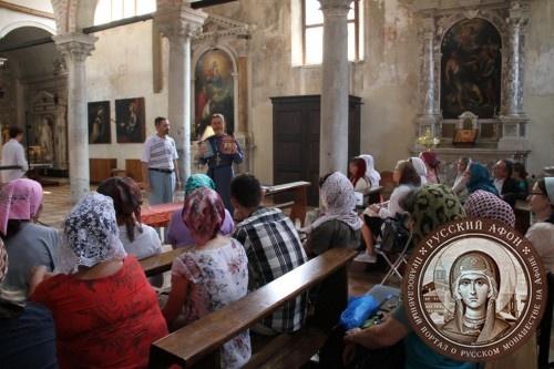 В Венеции рассказали о тысячелетних связях Киевской Руси и Афона