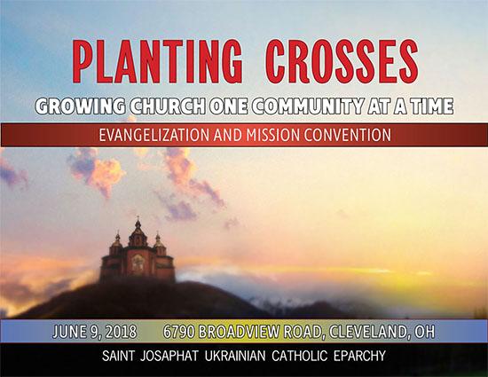 УГКЦ розширює євангелізацію та місію у США