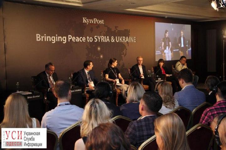У Києві відбулася міжнародна конференція «Повернення миру в Сирію та Україну»