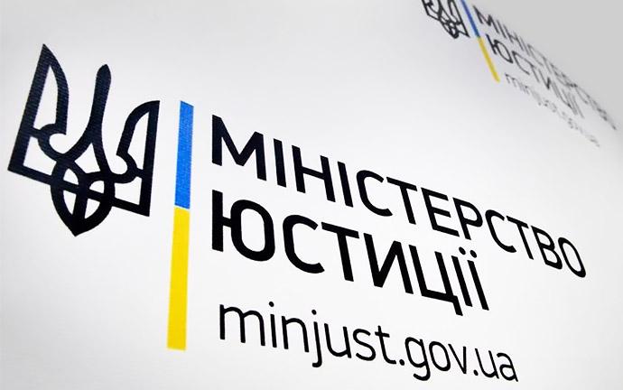 Мінюст розширить співпрацю з Всеукраїнською Радою Церков