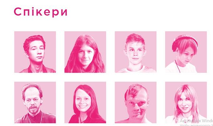 Екс-спікер УПЦ виступить на форумі, присвяченому фемінізму та ґендерної рівності