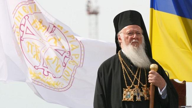 Священики і миряни УПЦ закликають патріарха Варфоломія підтримати українську автокефалію