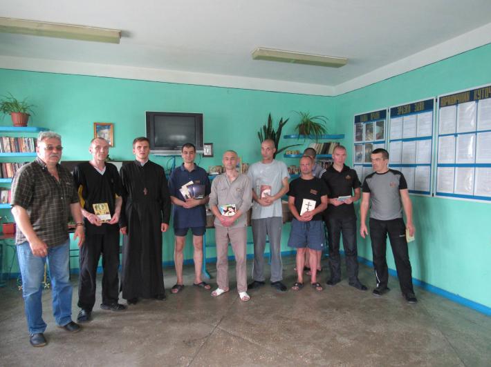 У Білій Церкві греко-католики провели акцію «Подаруй в'язню книгу»