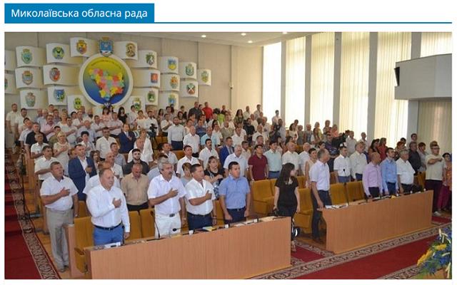 Миколаївська облрада підтримала створення автокефальної Церкви, а в Черкаській це питання відхилили