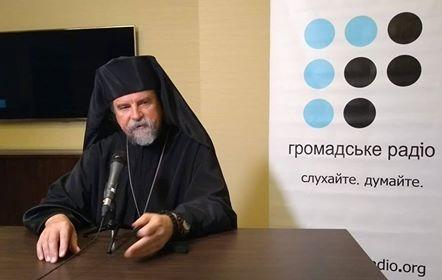 Архієпископ Харківсько-Полтавської єпархії УАПЦ (о), що об