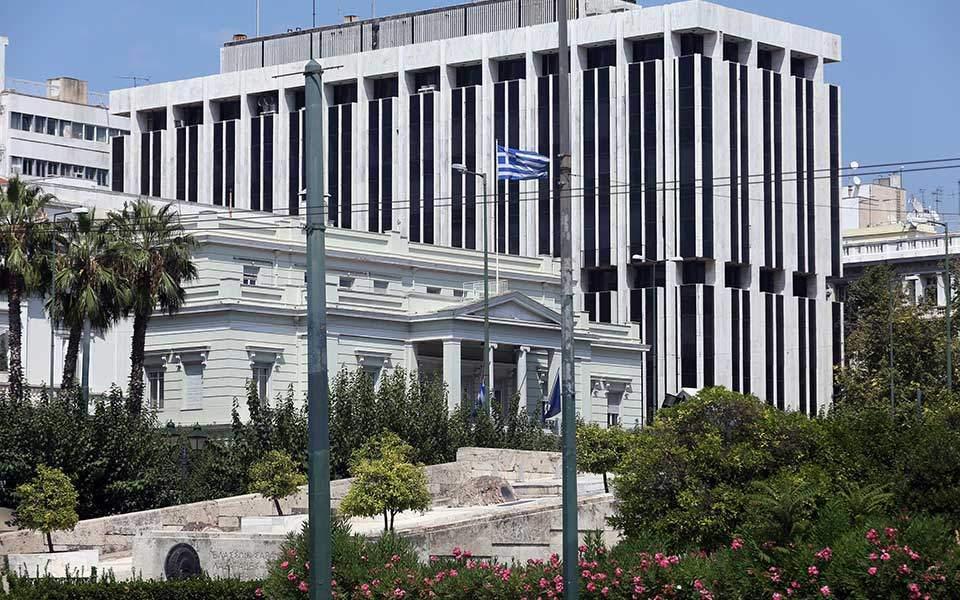 Греция обвиняет Россию в попытке подкупа митрополитов и служителей Афона