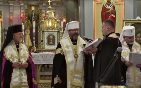 УГКЦ бачить себе помісною «Церквою Володимирового Хрещення» лише у єдності з папою Римським