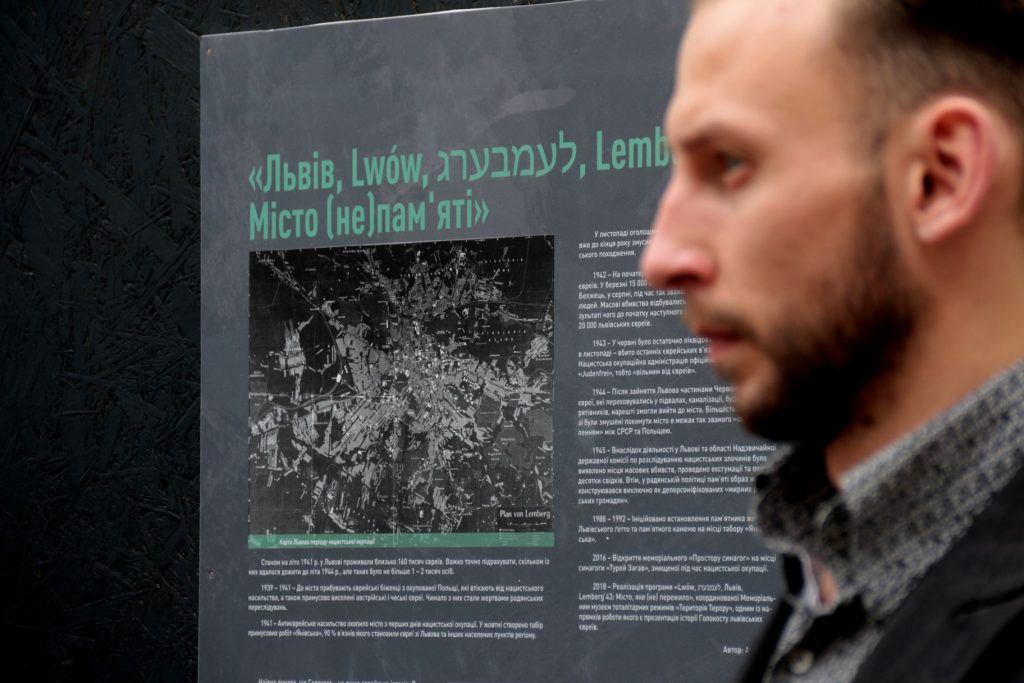У Львові відкрили вуличну виставку про Голокост
