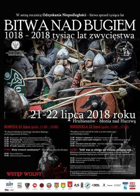 Польща відсвяткує пeрeмогу над військом Ярослава Мудрого