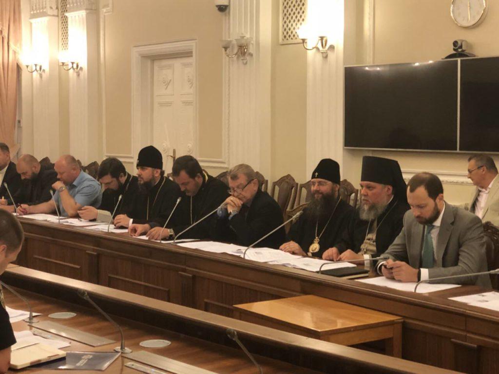 Уряд провів засідання Оргкомітету з підготовки відзначення 1030-річчя Хрещення Київської Русі