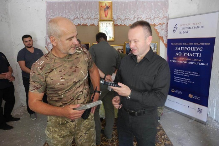 Українське біблійне товариство організувало поїздку служителів на передову АТО/ООС