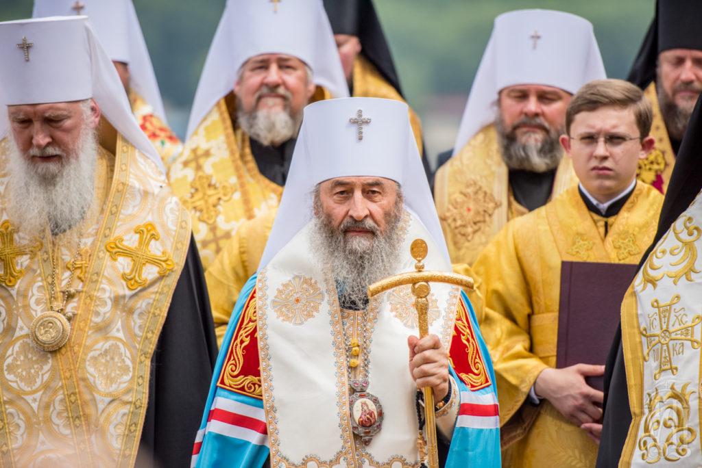 """Єпископи УПЦ вважають, що зміна її канонічного статусу призведе до """"обмеження прав і свобод"""""""