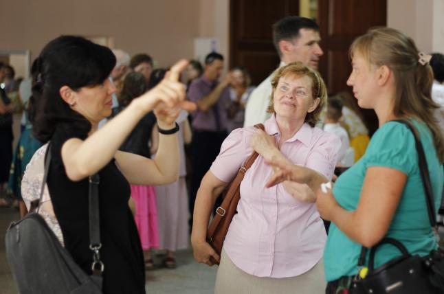 У Полтаві відбувся конгрес Свідків Єгови мовою жестів