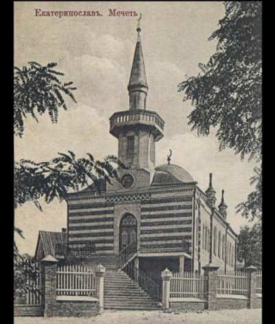 Мусульманам Дніпра повернули історичну будівлю соборної мечеті