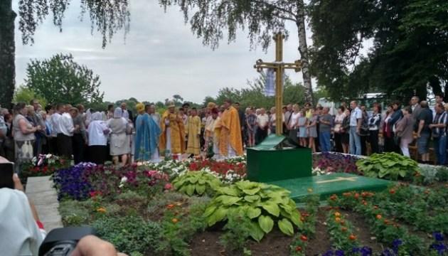 Українці та чехи молитовно вшанували пам