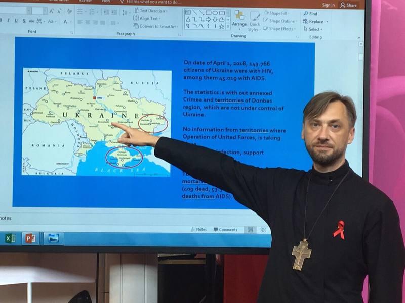 Представник УПЦ КП виступив на Всесвітній конференції AIDS-2018