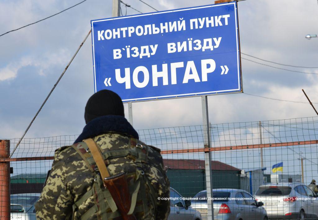 Кримська єпархія УПЦ закликає вірян до порушення українського законодавства
