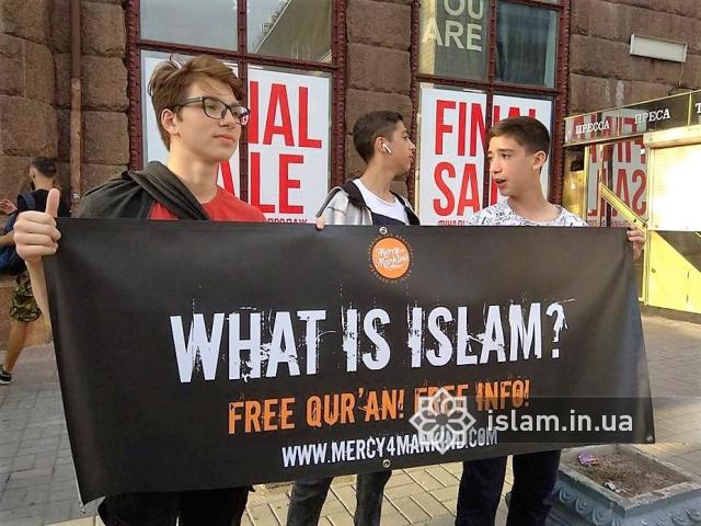 Мусульмани на Хрещатику запрошували перехожих до діалогу