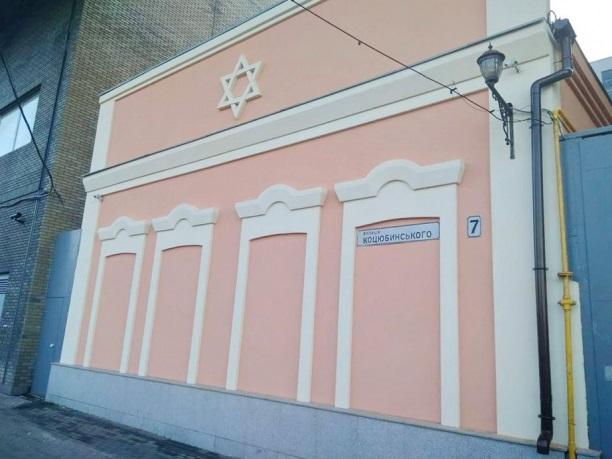 Евреи создали в Днепре центр реабилитации для вышедших из мест заключения