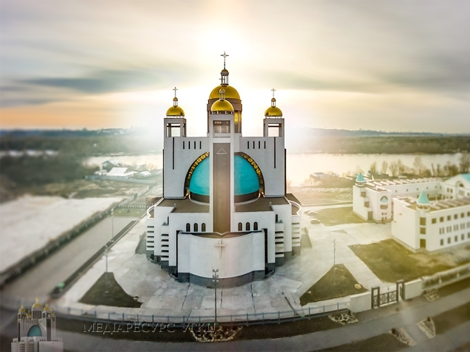УГКЦ розпочала офіційні святкування 1030-річчя Хрещення Русі-України та п