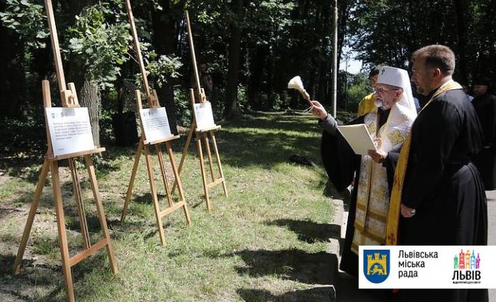 Корпус музею народної архітектури у Львові передадуть монастирю УГКЦ