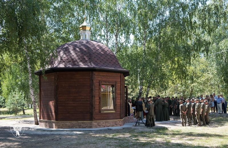 УПЦ КП відкрила храм на території військової частини Нацгвардії у Вишгороді