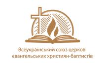 На Черкащини відбудеться сімейний табір молодих пасторів