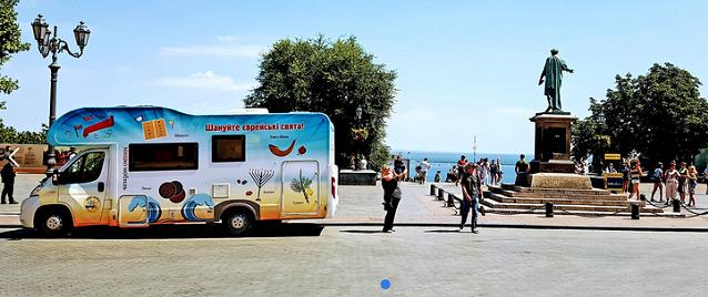 «Синагога на колесах» продолжает путешествовать по Украине