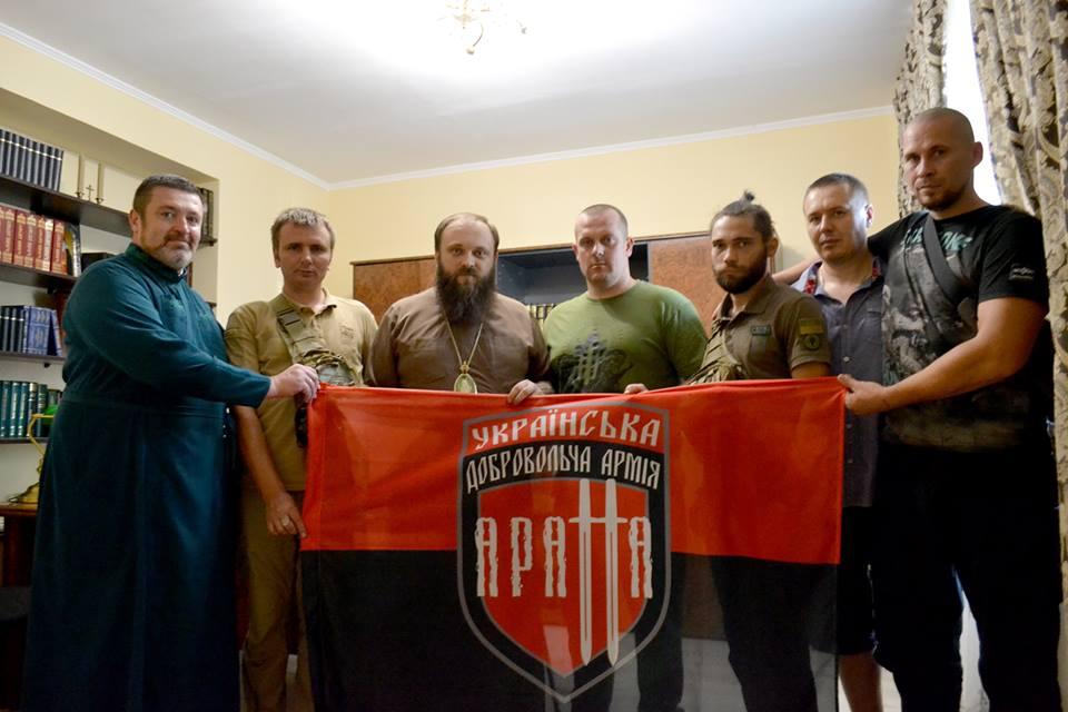 """Єпископ УПЦ КП зустрівся з бійцями батальону """"Аратта"""""""