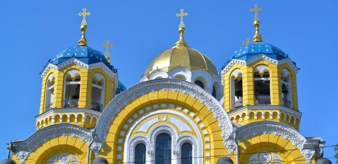 52% украинцев назвали УПЦ КП правопреемницей православной церкви, утвержденной в Киевской Руси 1030 лет назад