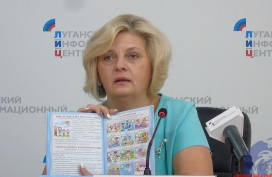 В «ЛНР» выпустили учебник по «истории отечества» и пособие «Православные праздники»