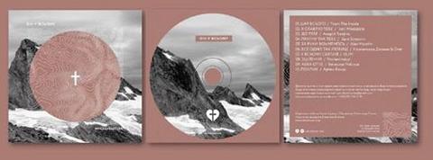 Баптисти презентували україномовний альбом хвали і поклоніння «Він у всьому» – десять найкращих синглів від найяскравіших виконавців