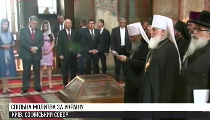 Вселенський Патріарх привітав українців з Днем Незалежності, а президент України закликав припинити залежність від російської церкви