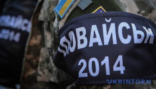 Православні, протестанти, мусульмани, греко- і римо-католики вшанували пам'ять захисників України, які протистояли російським військам