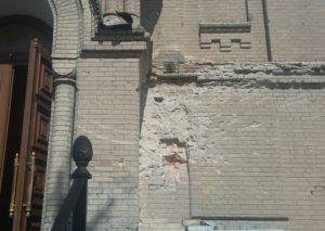 Внаслідок обстрілу пошкоджено храм Донецької єпархії УПЦ
