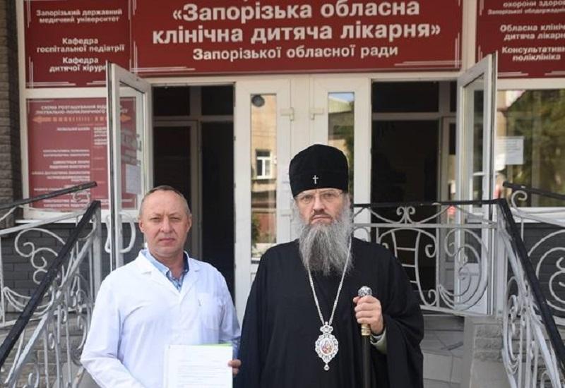 Запорізькі віряни і меценати УПЦ зібрали обласній дитячій лікарні 100 тисяч гривень на медичне обладнання