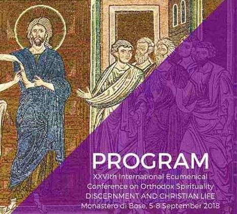 «Практична аскетика» в ХХІ столітті. Чим можуть бути важливими сучасні богословські конференції