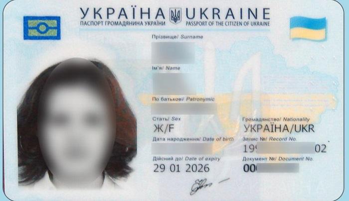 Верховний суд України частково задовольнив позов вірянки, яка відмовляється від електронних документів