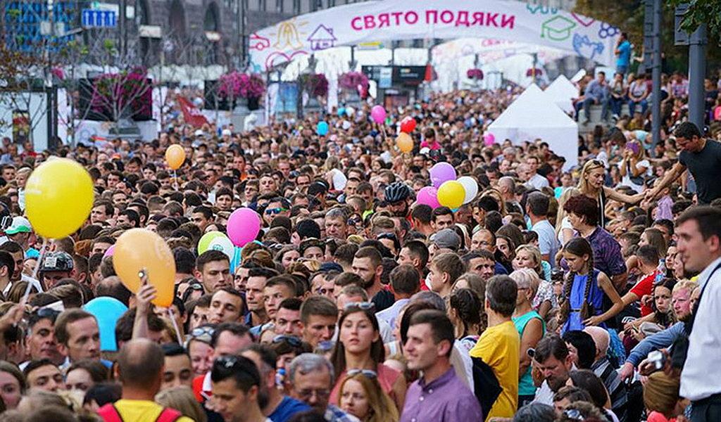 У столиці відзначать Всеукраїнський день подяки