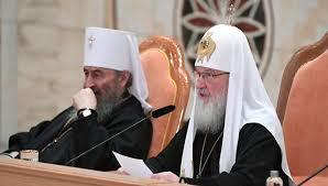 Митрополит Онуфрий отказался встречаться с экзархами Константинополя