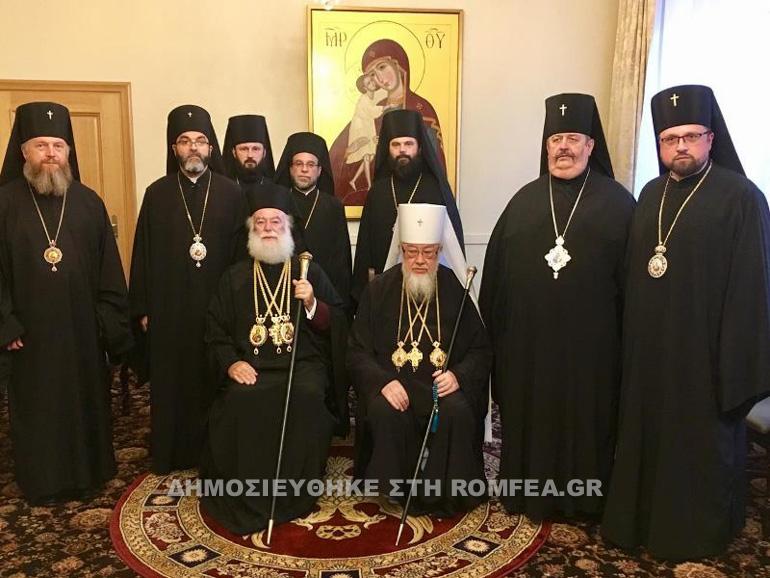 Глави Олександрійської та Польської Церков закликають вирішити «церковні непорозуміння, пов'язані з наданням автокефалії Українській Церкві»