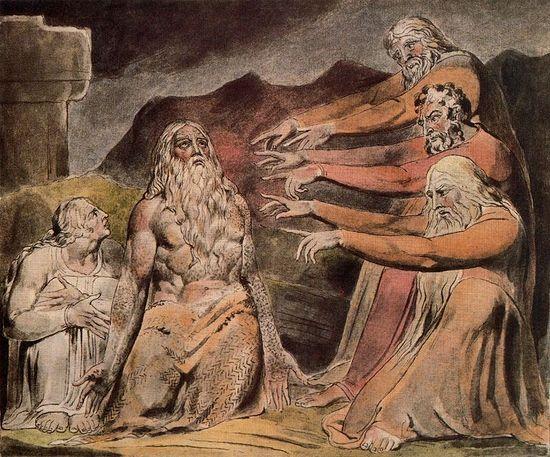 Балада про Іова, сина Божого