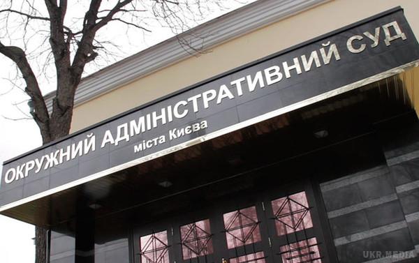 Київський суд перевіряє компетенцію глави держави звертатися до Вселенського патріарха щодо томоса