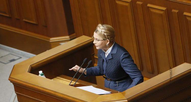 Лідер президентських перегонів Юлія Тимошенко: «Всім серцем підтримуємо томос про автокефалію»