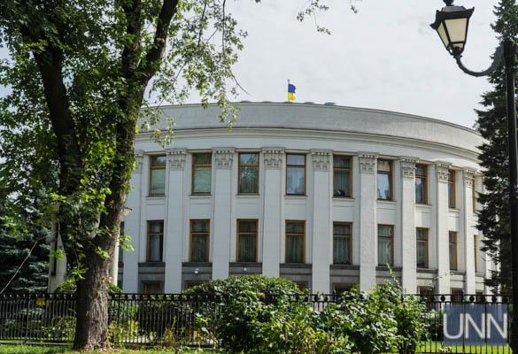"""Парламенту пропонують засудити ідею """"русского мира"""" як форму нацизму"""