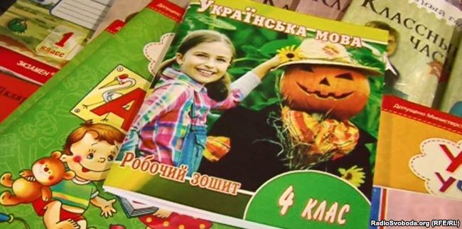 Донецьких дітей навчають «історії «ДНР» і «русскому миру»