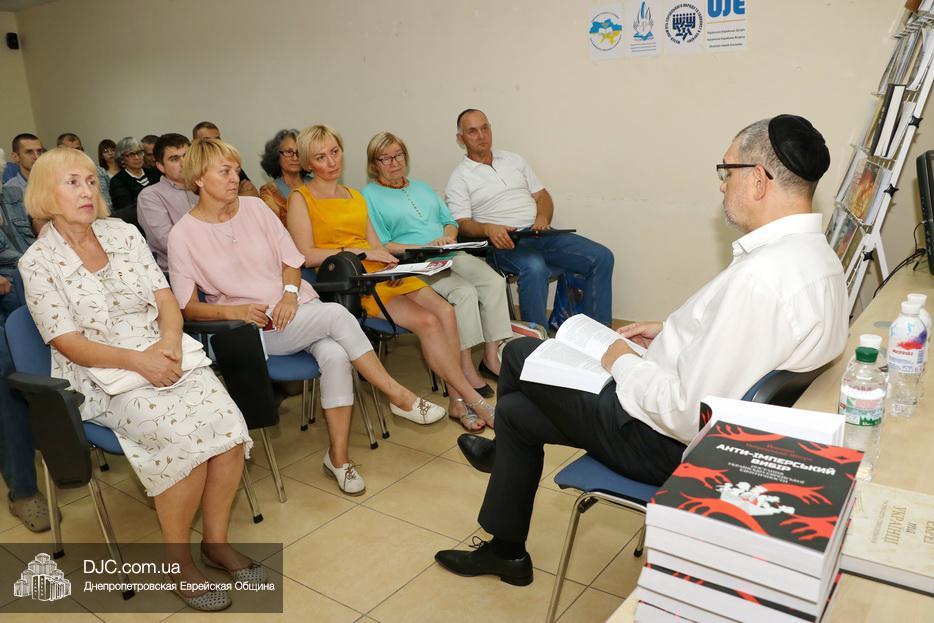 В Днепре презентовали книгу о творчестве пяти поэтов XIX–XX вв. – евреев, пишущих по-украински